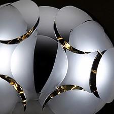 Накладной светильник Maytoni MOD503-01-N Space