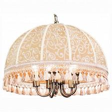 Подвесной светильник Базель CL407155