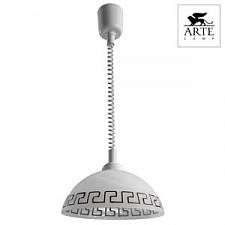 Подвесной светильник Arte Lamp A6631SP-1WH Cucina