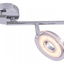 Спот Arte Lamp A8971PL-4CC Fascio