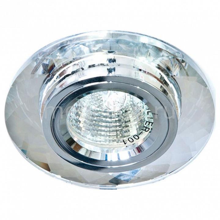Встраиваемый светильник Feron 8050-2 18643 цена