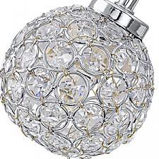 Настольная лампа Eglo 92569 Beramo 1