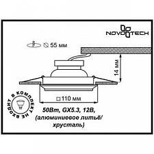 Встраиваемый светильник Novotech 370148 Floe