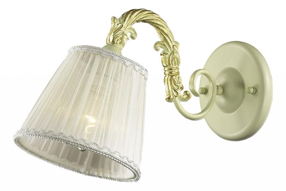 Бра Odeon Light Navis 2882/1W