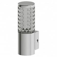 Светильник на штанге Eglo 94131 Fontacina