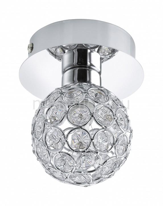 Светильник на штанге Eglo Ribolla 92591 цены онлайн