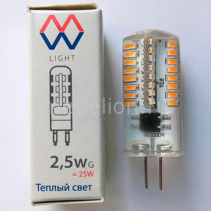 Лампа светодиодная MW-Light G4 220В 2.5Вт 2700K LBMW0403