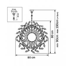 Подвесная люстра Lightstar 890184 Medusa