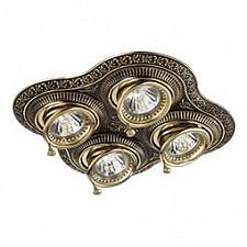 Встраиваемый светильник Novotech 370180 Vintage