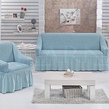 Набор чехлов для дивана и кресел Karna EVERY