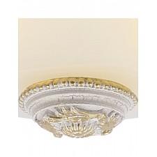 Накладной светильник Arte Lamp A7102PL-2WG Torta