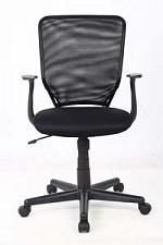 Кресло компьютерное College-828FB