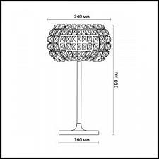 Настольная лампа Odeon Light 1606/3T Crista