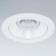 Встраиваемый светильник Avanza 214610
