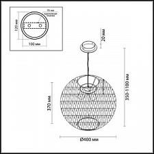 Подвесной светильник Odeon Light 2491/3A Keni