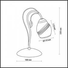 Настольная лампа Odeon Light 2459/1T Kika