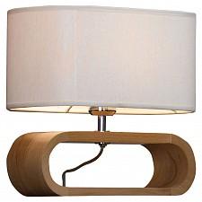 Настольная лампа Lussole LSF-2114-01 Nulvi