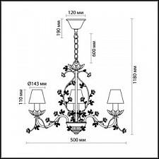 Подвесная люстра Odeon Light 2796/3 Tender
