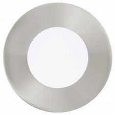 Комплект из 3 встраиваемых светильников Fueva 1 94734