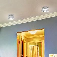 Встраиваемый светильник Novotech 369669 Arctica