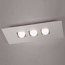Накладной светильник Cocoon 0128