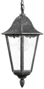 Подвесной светильник Navedo 93455