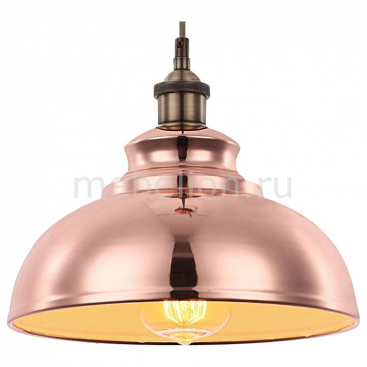 Купить Подвесной светильник Mandy 15083, Globo, Австрия