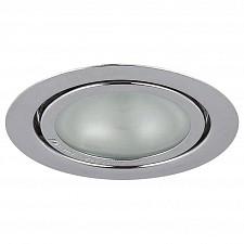 Встраиваемый светильник Mobi Inc 003204