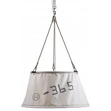 Подвесной светильник markslojd 104745 Cape horn