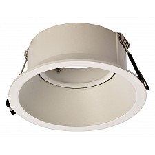 Встраиваемый светильник Mantra C0160 Comfort