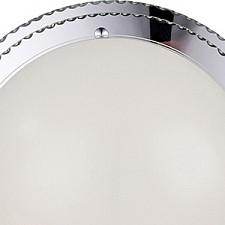 Накладной светильник ST-Luce SL494.552.01 Universale