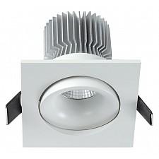 Встраиваемый светильник Formentera C0080