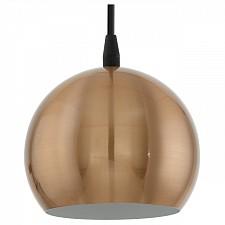 Подвесной светильник Petto 93837