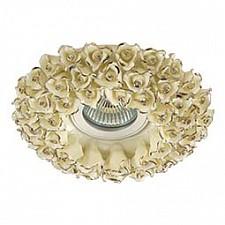 Встраиваемый светильник Novotech 370045 Farfor