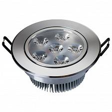 Встраиваемый светильник Круз 637013506