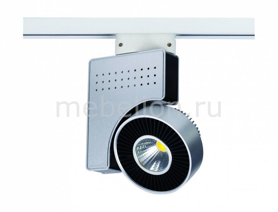 Светильник на штанге Uniel ULB 08549 все цены