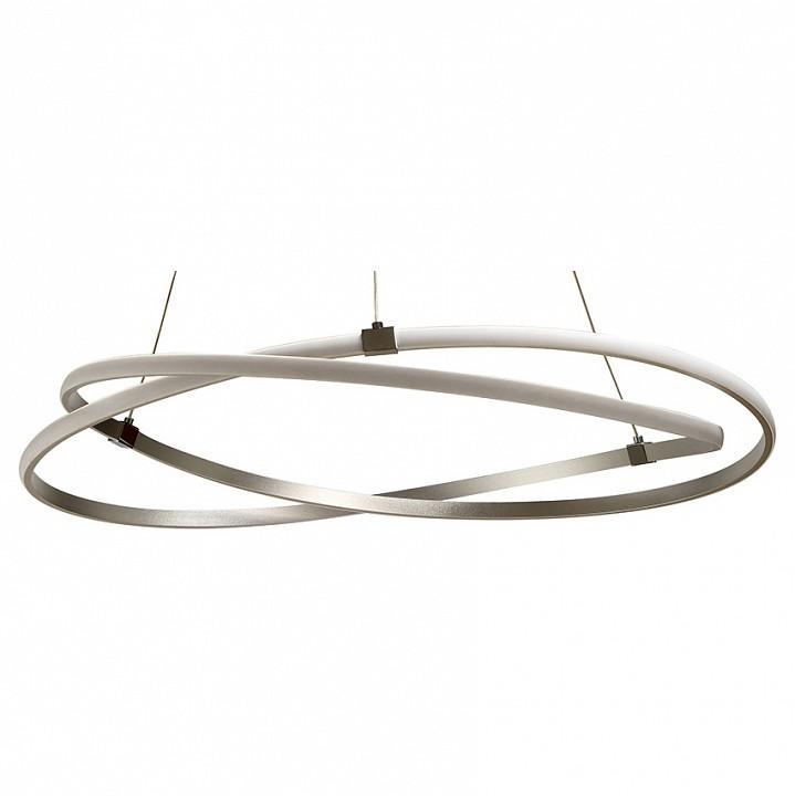 Купить Подвесной светильник Infinity Chrome 5725, Mantra, Испания