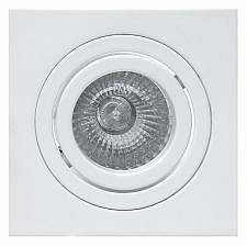 Встраиваемый светильник Mantra C0004 Basico