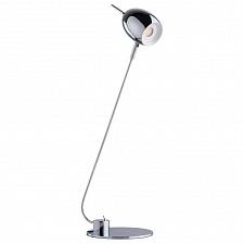 Настольная лампа офисная Гэлэкси 8 632033301