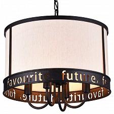 Подвесной светильник Favourite 1501-4P FuFoFa