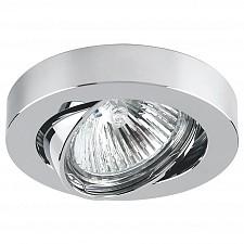 Встраиваемый светильник Mattoni 006234