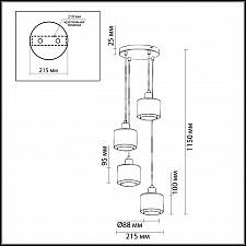 Подвесной светильник Odeon Light 2210/4 Isko