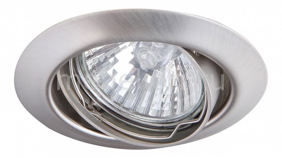 Купить Комплект из 3 встраиваемых светильников Praktisch A1213PL-3SS, Arte Lamp, Италия