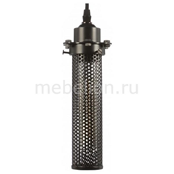 Подвесной светильник Mascito 6884