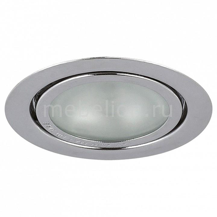 Встраиваемый светильник Lightstar 003204 Mobi Inc