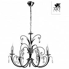 Подвесная люстра Arte Lamp A1742LM-5BK Romana