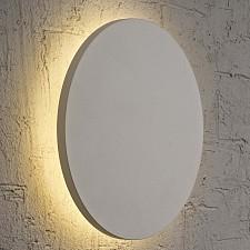 Накладной светильник Mantra C0102 Bora Bora