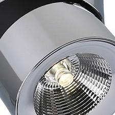 Встраиваемый светильник Divinare 1295/02 PL-1 Urchin