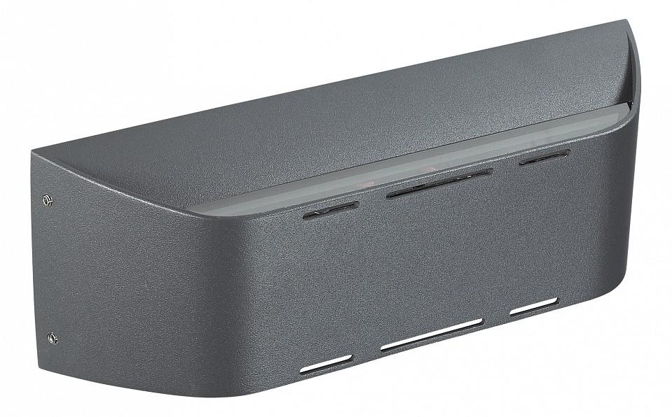 Купить Накладной светильник Kaimas 357409, Novotech, Венгрия