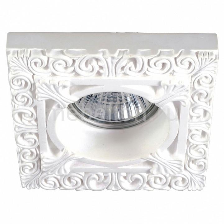 Встраиваемый светильник Donolux DL224G
